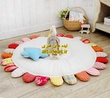 آموزش دوخت فرش اتاق کودک