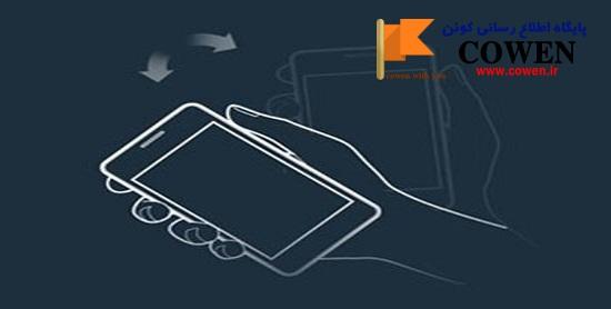 آشنایی با اپلیکیشن رایگان Shake Off / نحوه قفل کردن گوشی را به وسیله ی تکان دادن یا Shake