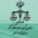 http://rozup.ir/view/6710/MalekiatManavi.logo.jpg