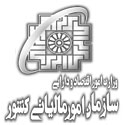 http://rozup.ir/view/6713/SazemanMaliati.logo.jpg