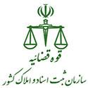 http://rozup.ir/view/6714/SazemanSabt.logo.jpg