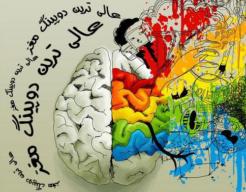 تقویت حافظه بامرد شماره یک حافظه ایران