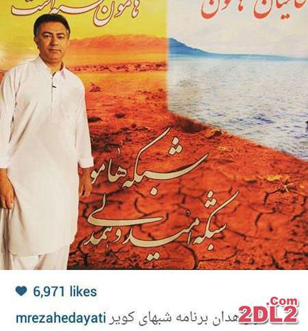 محمدرضا هدایتی در لباس محلی بلوچ +عکس