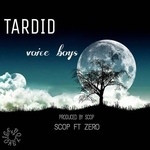 دانلود آهنگ جدید Voice Boys به نام تردید