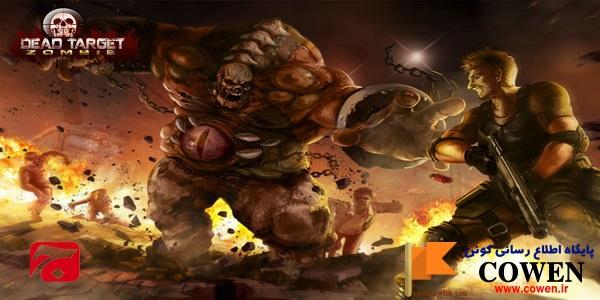 بازی اکشن و جنگی هدف مرگ – زامبی DEAD TARGET: Zombie 1.5.1 اندروید ( 100 % آفلاین )