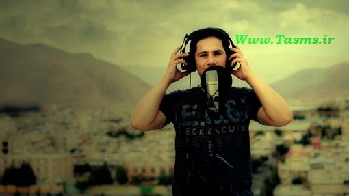 آهنگ جدید سعید زرگوش تنها به نام ستاره