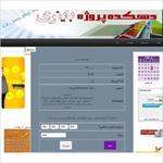 پروژه طراحی سایت فروش پروژه با php و css به همراه پایگاه داده در wamp