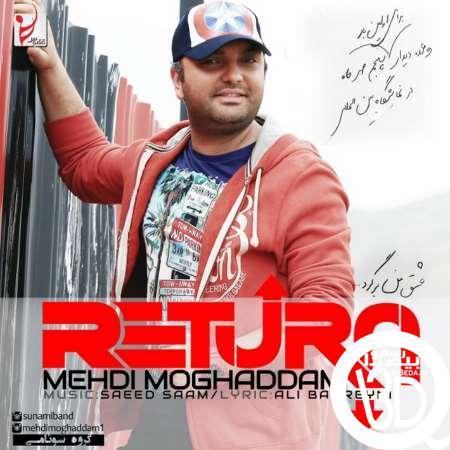 http://rozup.ir/view/675282/Mehdi-Moghaddam-Bazgasht.jpg