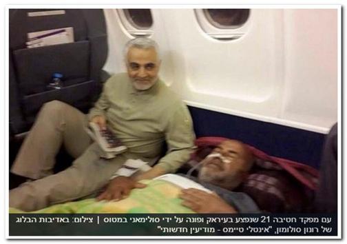 تصاویر استثنایی حاج قاسم در روزنامه اسرائیلی