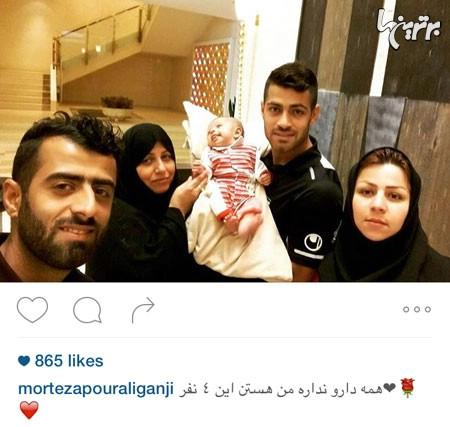 عکس سلفی مرتضی پورعلی گنجی با خانواده اش در اینستاگرام