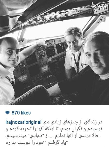 عکس سلفی جدید و اینستاگرامی ایرج نوذری در داخل هواپیما