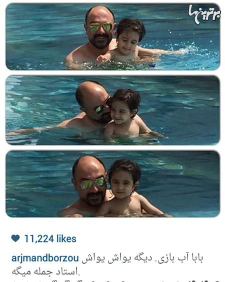 عکس جدید آب بازی برزو ارجمند و پسرش در اینستاگرام