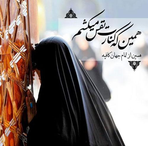 عکس نوشته مهر 94