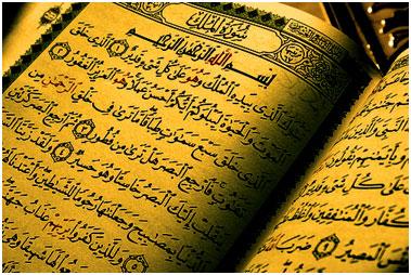 فضیلت و خواص سوره ملک + پی نوشت
