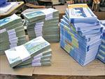 محاسبه اقساط و جریمه وامهای بانکی
