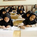 بررسی مسئولیت پذیری در حیطه خانواده و جامعه بین دانش آموزان دختر