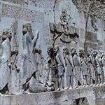 جغرافیای تاریخی ایران باستان