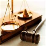 قوانین مجازات اسلامی، قانون حدود و قصاص