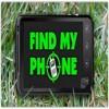 پیدا کردن گوشی های گم شده با یک پیامک