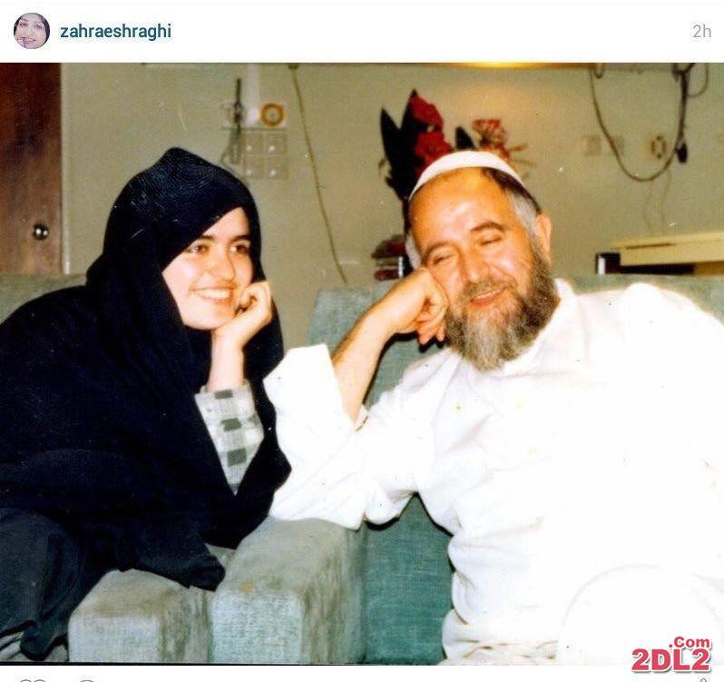 زهرا اشراقی در کنار پدرش+عکس