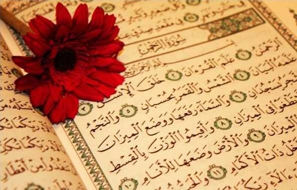 فضیلت و خواص سوره الرحمن + پی نوشت