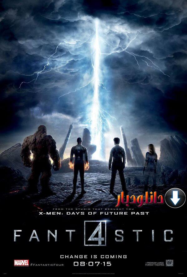 فیلم The Fantastic Four 4 2015 چهار شگفت انگیز+دانلود