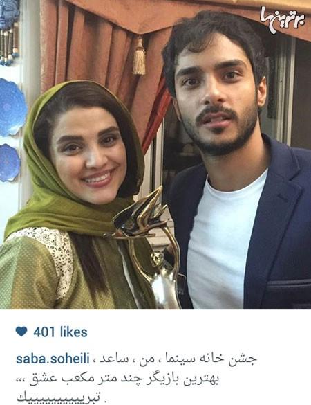 عکس سلفی ساعد سهیلی و خواهرش صبا سهیلی در اینستاگرام