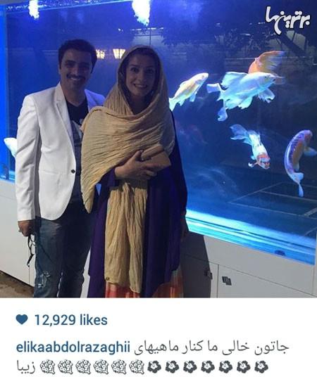 عکس امین زندگانی و همسرش در اینستاگرام