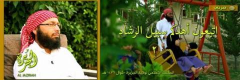 پیوستن دکتر ایرانی به داعش +عکس و فیلم