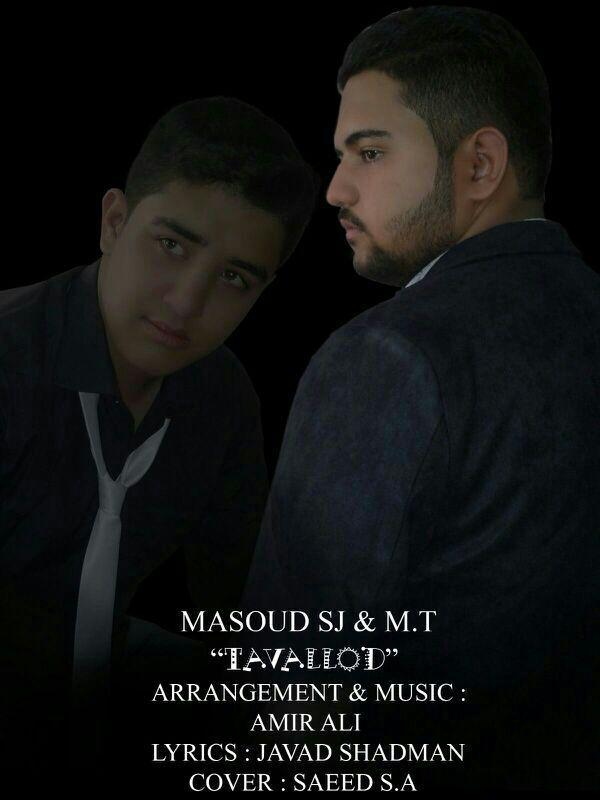 دانلود آهنگ جدید MT ft Masoud SJ به نام تولد