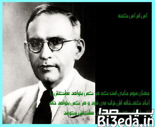 http://rozup.ir/view/700481/jomlat-mahmood-Hesabi-94.jpg