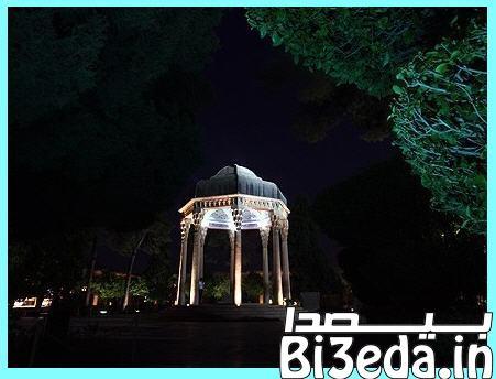 http://rozup.ir/view/700509/hafez-sh94.jpg