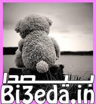 http://rozup.ir/view/700528/sms-ghamgin-sh94.jpg