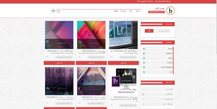 تغییر قالب سایت
