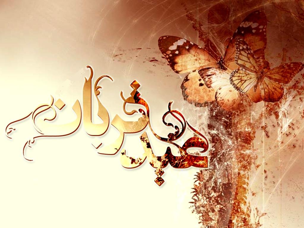 تصویر: http://rozup.ir/view/703187/3829874336.jpg