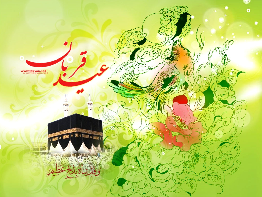 تصویر: http://rozup.ir/view/703188/4299704028.jpg