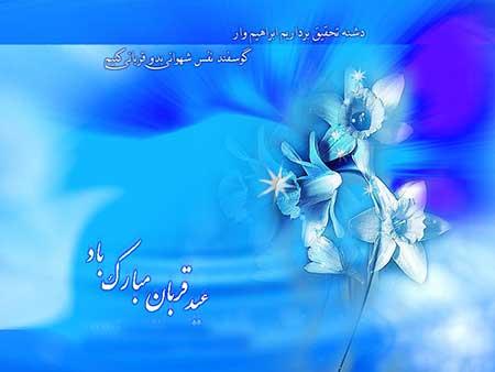 تصویر: http://rozup.ir/view/703232/5877691798.jpg