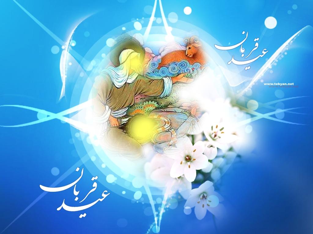 تصویر: http://rozup.ir/view/703233/792384940.jpg