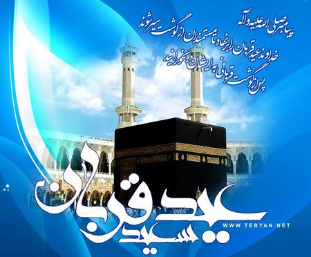 تصویر: http://rozup.ir/view/703271/940690071.jpg