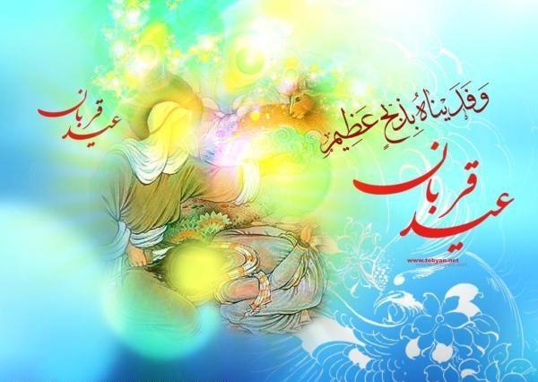 تصویر: http://rozup.ir/view/703344/3558014682.jpg
