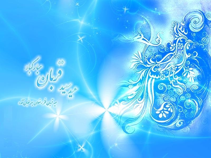 تصویر: http://rozup.ir/view/703345/5339365404.jpg