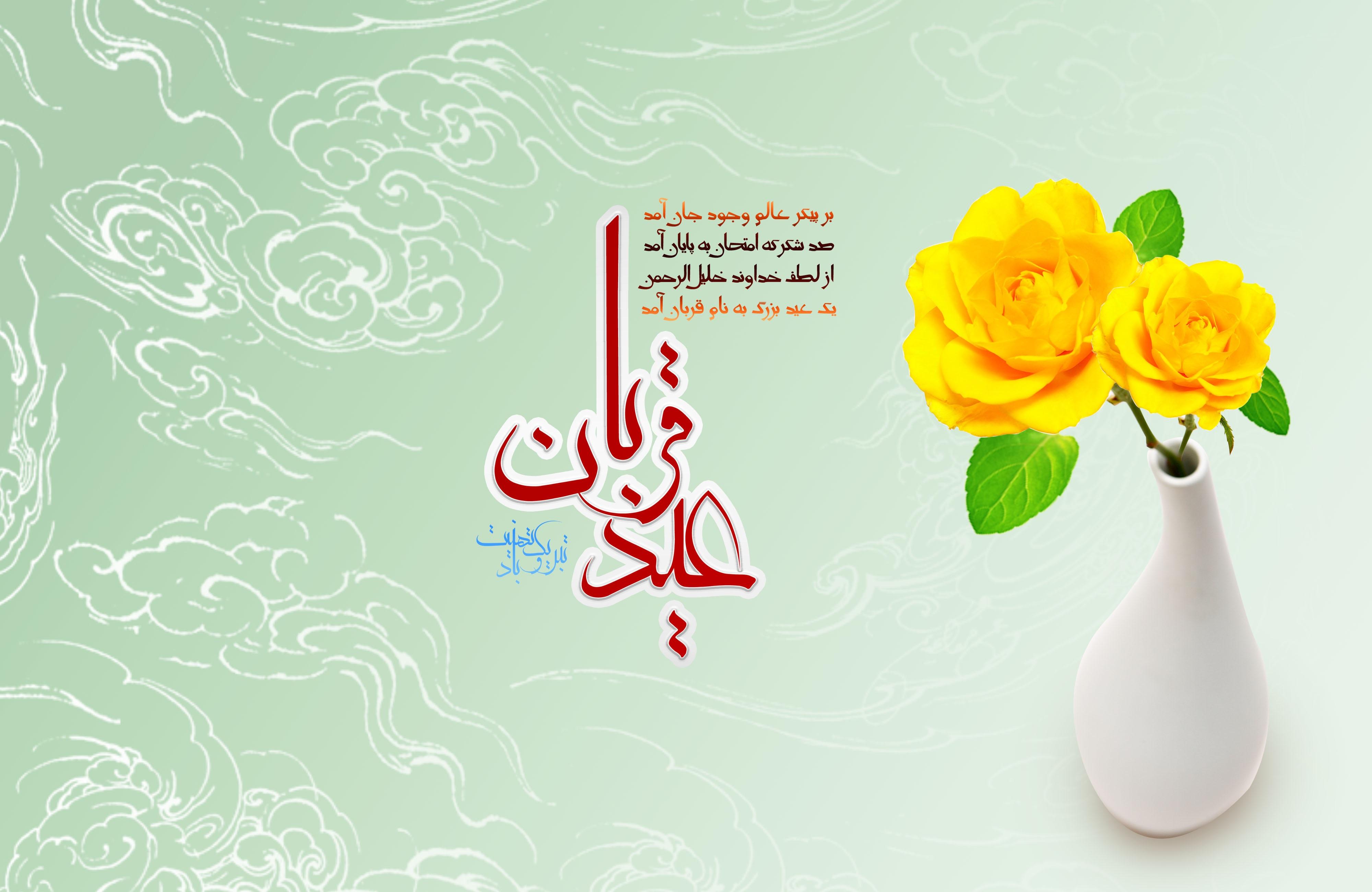 تصویر: http://rozup.ir/view/703346/7057785640.jpg