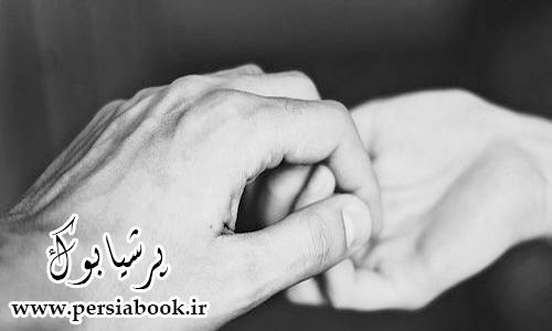 رابطه زناشويي پس از زايمان چگونه باشد؟