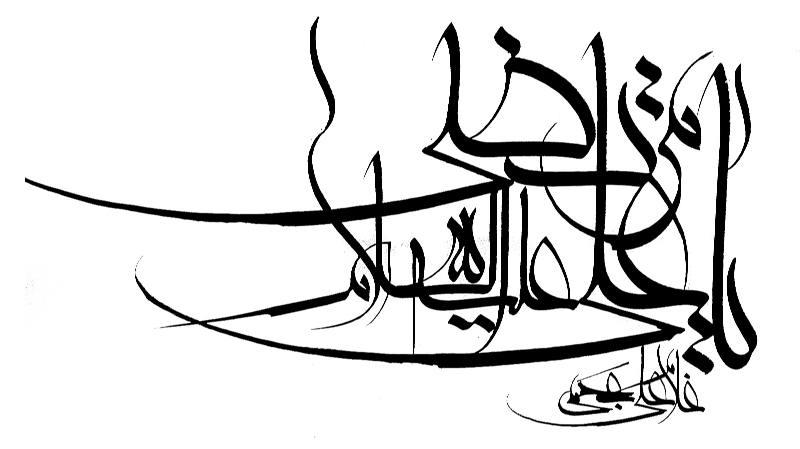 دنيا و زندگي از نگاه مولا اميرالمومنين عليه السلام (2)