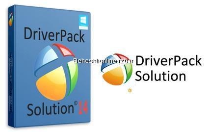 دانلود DriverPack Solution v15.08.0 Full Edition + v15.4.12 DVD - نرم افزار شناسایی و نصب خودکار درایورها