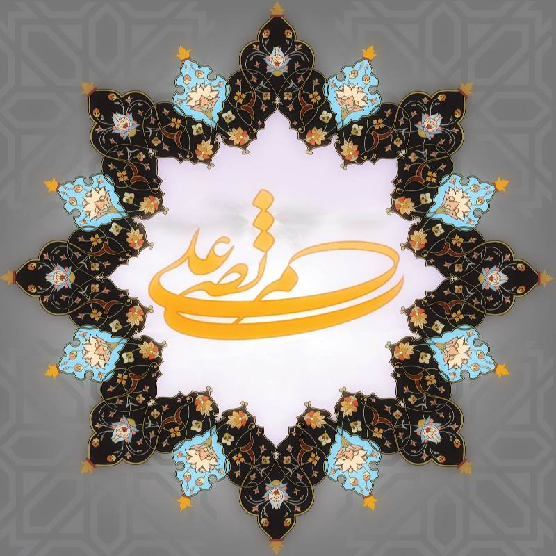 مبانی فکری حکومت اسلامی (1)