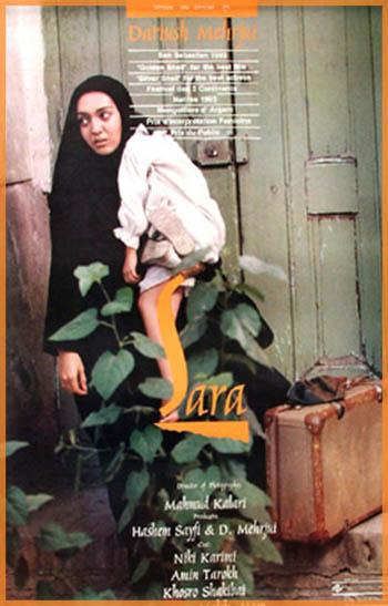 دانلود فیلم سینمایی ایرانی سارا