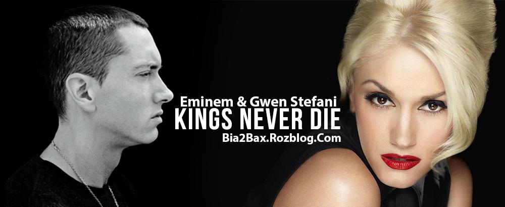http://rozup.ir/view/719701/kings-never-die-emissnem-traduzione-ita-feat-gwen-stefani.jpg