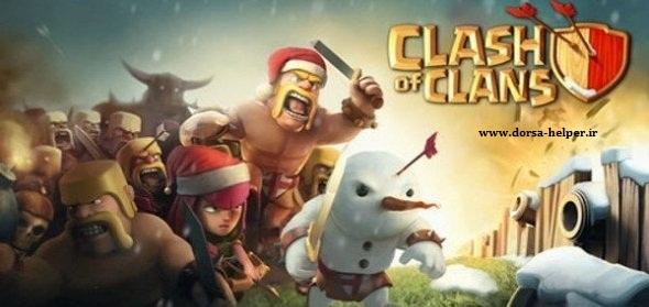 دانلود کلش آف کلنز Clash of Clans 7.65.5 – بهترین بازی استراتژیک آنلاین اندروید