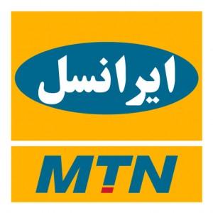 شارژ رایگان ایرانسل از مسابقات هفتگی ( آپدیت شد)